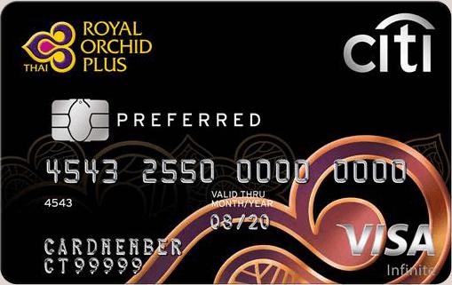 Citi Royal Orchid Plus Preferred