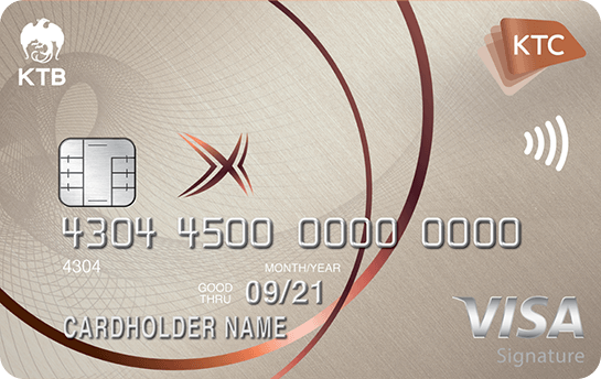 บัตรเครดิต : KTC X Visa Signature ให้ชีวิตมีแต่คำว่า มากกว่า