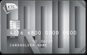 บัตรกดเงินสด เคทีซี พราวด์