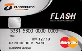 บัตรสินเชื่อบุคคล ธนชาต แฟลชพลัส